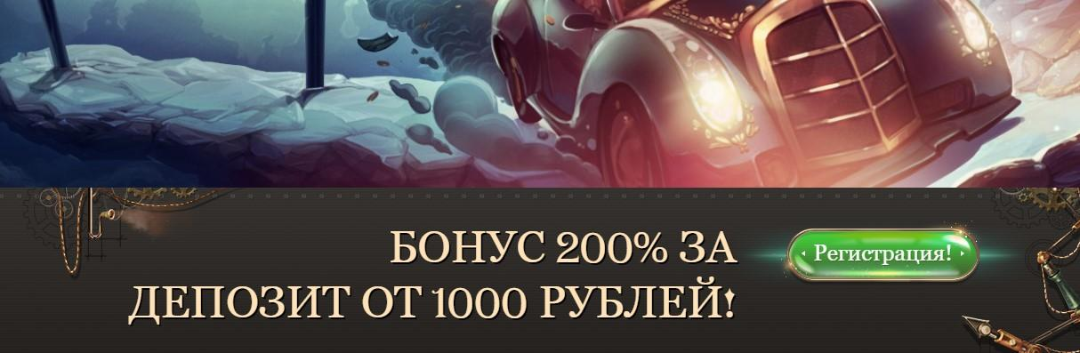 Играть в poker 888 free download
