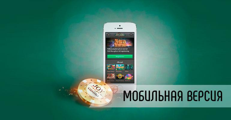 Игровой автомат fruit cocktail секреты онлайн